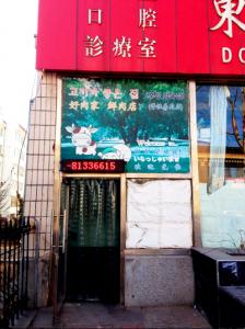 Kinablogg: Kvinnorna får sluta jobbet kl 12 på Internationella kvinnodagen